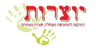לוגו לפוטר מכתב יוצרות חדש